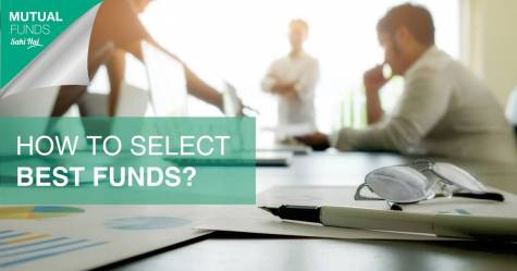 how-to-select-best_funds